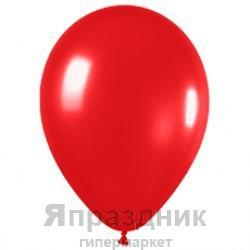 S Метал 5 Красный / Red / 100 шт. / (Колумбия)