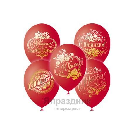 """M 12""""/30см Декоратор (шелк) CHERRY RED 2 ст. рис С Юбилеем 25шт шар латекс"""