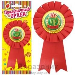 Y Значок-орден VIP
