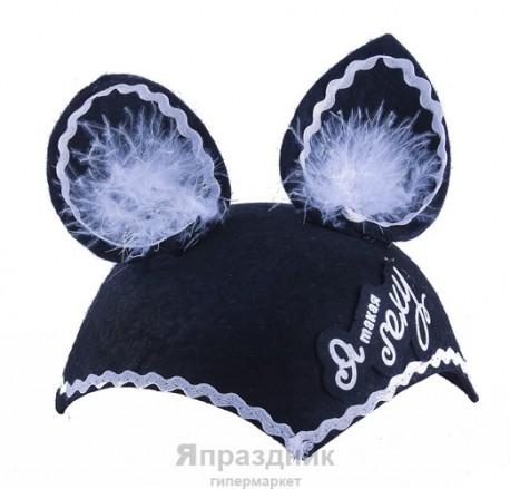 Шляпа Я такая sexy