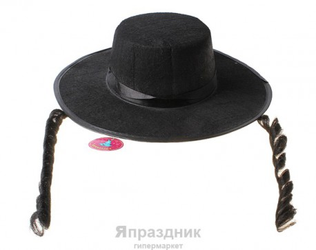 Шляпа Еврей