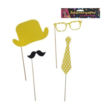 Аксессуары для фотосессии желтые: шляпа, галстук, усы, очки