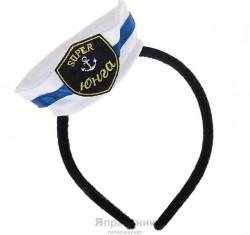 """Шляпа маленькая текстиль на ободке """"Super юнга"""" 884140"""
