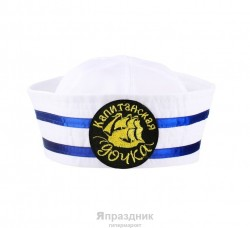 Шляпа юнга детская Капитанская дочка 25х25см