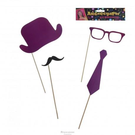 Аксессуары для фотосессии на палочке, 4 предмета: шляпа, галстук, усы, очки, цвет фиолетовый 320427