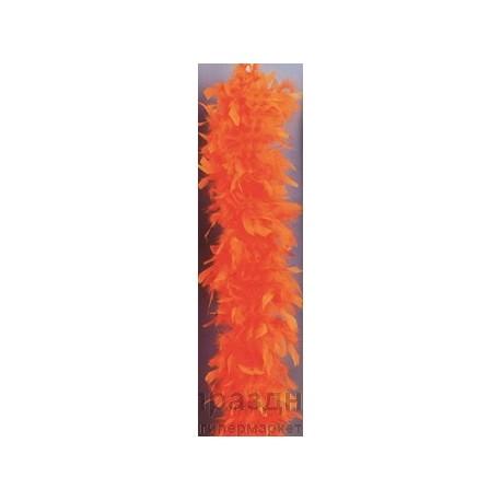 Боа Оранжевый