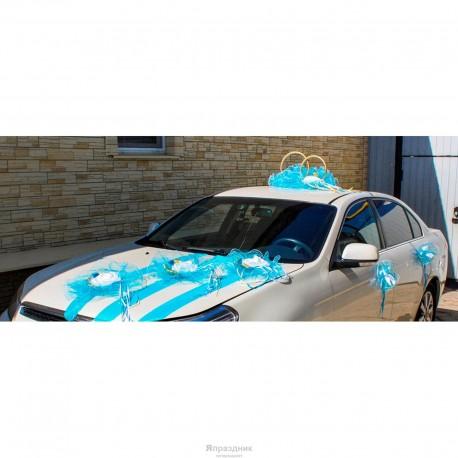 Комплект украшений на машину, бирюзовый-белый 842435
