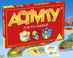 """Оригинальная игра """"Aktivity для Малышей"""""""
