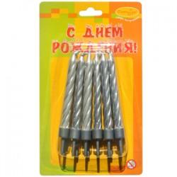 MCСвечи Серебряные с держателями 12шт 6см