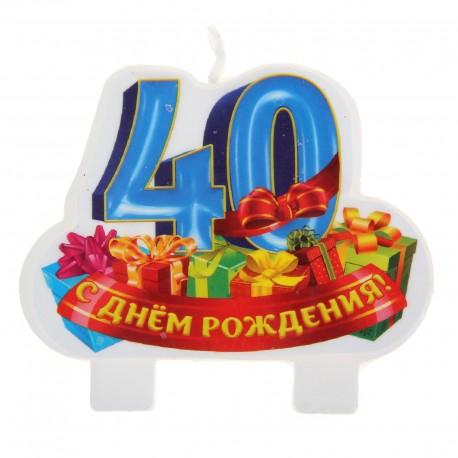 """Свеча в торт серия Юбилей """"С днем рождения"""" 40 лет, 8 х 7 см 1069436"""
