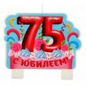 Свеча для торта С юбилеем 75 лет