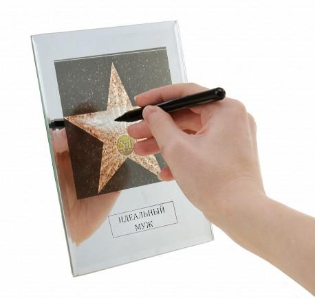 Диплом звезда стекло Идеальный муж зеркальная рамка 15*20 569126