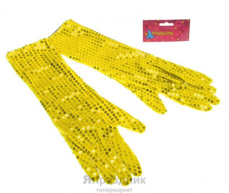 Карнавал перчатки три четверти желтые блеск 2 шт 40 см