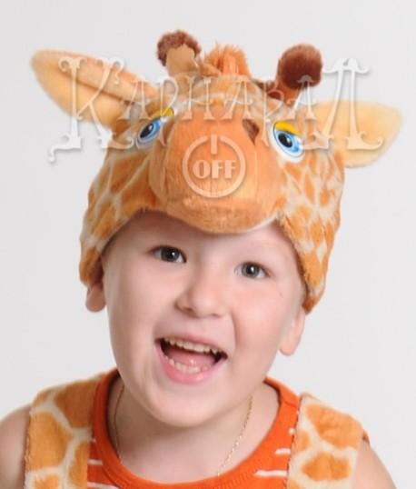 Маска Жирафчик К 4020