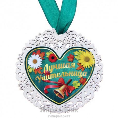 """Медаль """"Лучшая учительница"""", диам 8,7 см"""