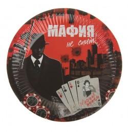 """Тарелка бумажная """"Мафия"""" (набор 6 шт), d-18см 856657"""