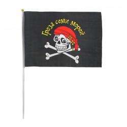 "Флаг пирата ""Гроза семи морей"" 30х45 см+ флагшток 1145032"