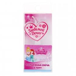"""Свеча в торт мини """"Любимой дочке"""" Принцессы, 4 х 10 см 1142361"""