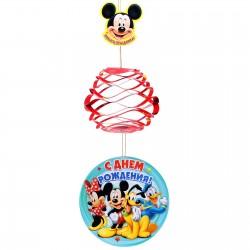 """Подвеска-фонарик """"С Днем рождения!"""" Микки Маус и друзья , диам. 21 см 1128662"""