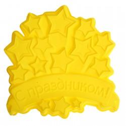 """Форма для выпечки """"С Праздником"""", желтый, 25 х 7 см 1032203"""