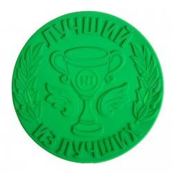 """Форма для выпечки """"Лучший из лучших"""", зеленый, 25 х 7 см 1032207"""