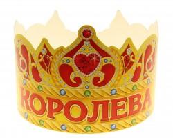 """Корона """"Королева"""", 63,9 х 12,9 см 120498"""