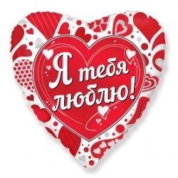 И 18 Сердце Я тебя люблю / Love BRAVO / 1 шт / (Испания)