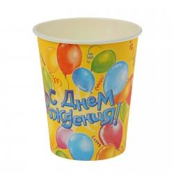 """Стакан бумажный """"С днем рождения"""" воздушные шары (250 мл) наб 8шт 1227850"""