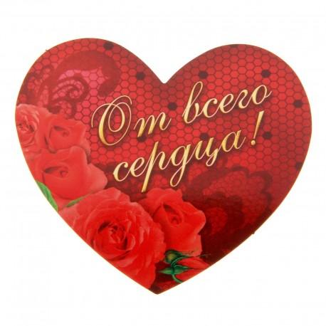 """Открытка-валентинка """"От всего сердца"""", 7 х 6 см 1164423"""