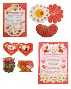 Набор для проведения свадебного торжества, красный 778456