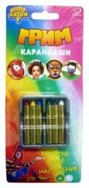 Грим карандаши 6цв х1,6гр (4690390005790)