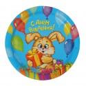 Набор тарелок Зайка С днем рождения 18 см 10шт