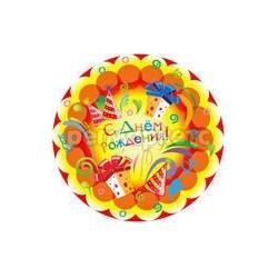 Набор тарелок С Днем Рождения Подарки 18 см 6 шт