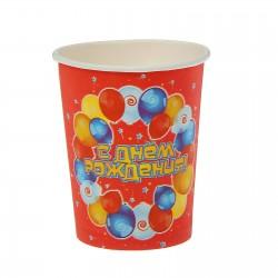 Набор стаканов С днем рождения шарики 10шт