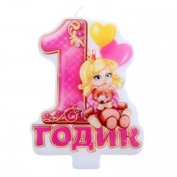 """Свеча в торт """"1 годик"""" для девочки, 8,1 х 10 см 1169589"""