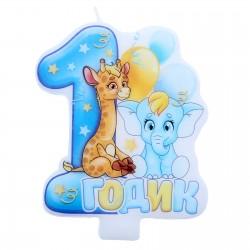 """Свеча в торт """"1 годик"""" жираф и слон мал, 8,1 х 10 см 1169587"""