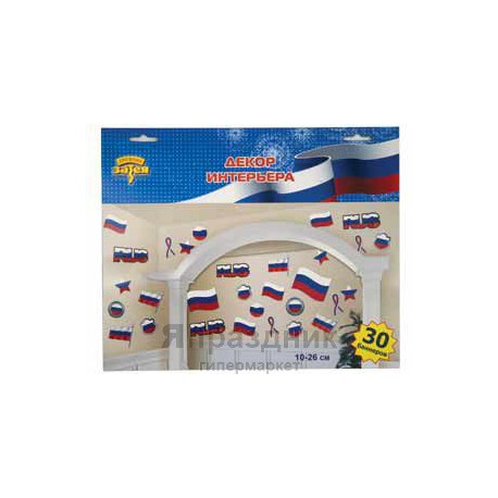 Баннер-комплект Триколор 30шт/А