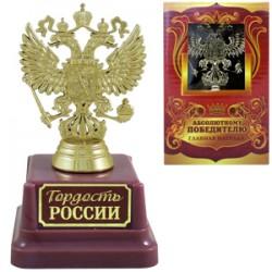 LT Статуэтка Гордость России