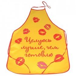 """фартук """"Целуюсь лучше, чем готовлю"""", 59*72 см, текстиль 491656"""