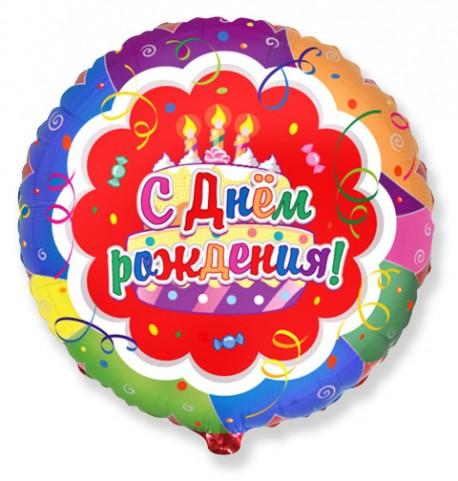 И 18 Круг Торт С Днем рождения / RD Cake BRAVO / 1 шт / (Испания)