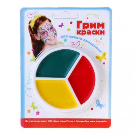 Краски-грим для лица и тела, набор 5г., цвета- красный, зеленый, желтый 597522