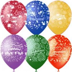 "M 12""/30см Металлик (шелк) 5 ст. рис Праздничная тематика 25шт шар латекс"