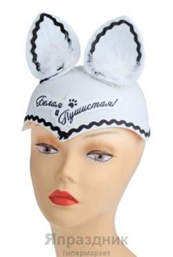 Шляпа Белая и пушистая