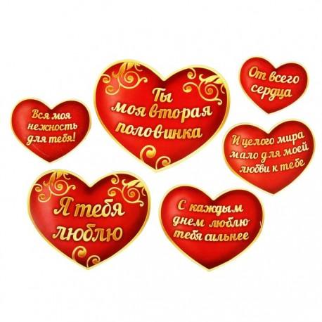"Набор комплиментов-пожеланий ""Сердца"", (6шт) 11,4 х 14,5 см 893065"