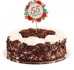 Топпер для торта С Юбилеем! 55 лет