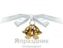 Колокольчик двойной серебр с бант 12шт/А