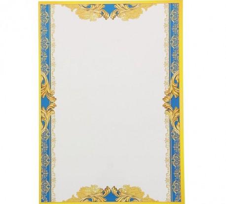 Грамота; синяя рамка, золотой узор 1526264