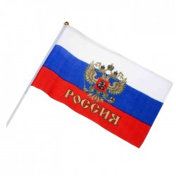 Флаг Россия (с гербом) 20х30см