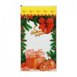 """Пакет подарочный """"Подарок"""" 20 х 35 см, цветной металлизированный рисунок"""