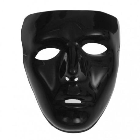 """Карнавальная маска """"Лицо"""", цвет черный 1205689"""